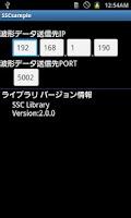 Screenshot of SscEbkSample
