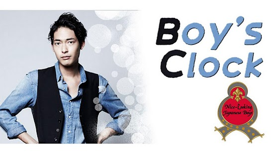 Boy's Clock 01 Full Version - screenshot thumbnail
