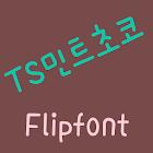 TSMintchoco Korean Flipfont icon