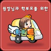 학원톡 :: 학원, 학원앱, CAMPUSTALK