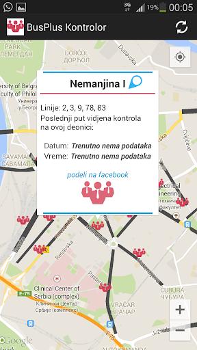 【免費交通運輸App】BusPlus Kontrolor-APP點子