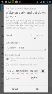 Habitizer Productivity Habits- screenshot thumbnail