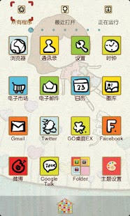 Z Dream2 Theme GO Launcher EX - screenshot thumbnail