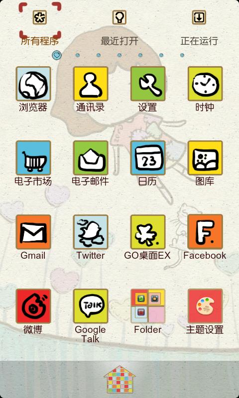 Z Dream2 Theme GO Launcher EX - screenshot