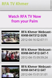 News TV Khmer - screenshot thumbnail
