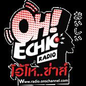 OH-E-Chic Radio