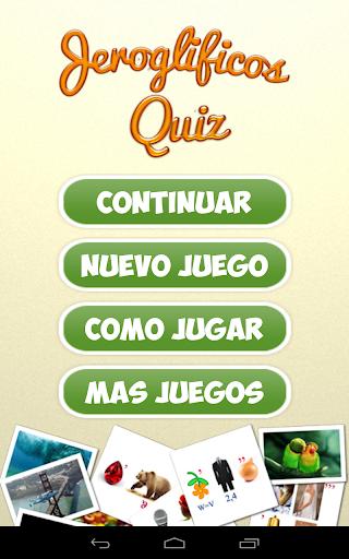 スペイン語でREBUSクイズ