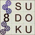 Sudoku  (Oh não! Outro!) icon