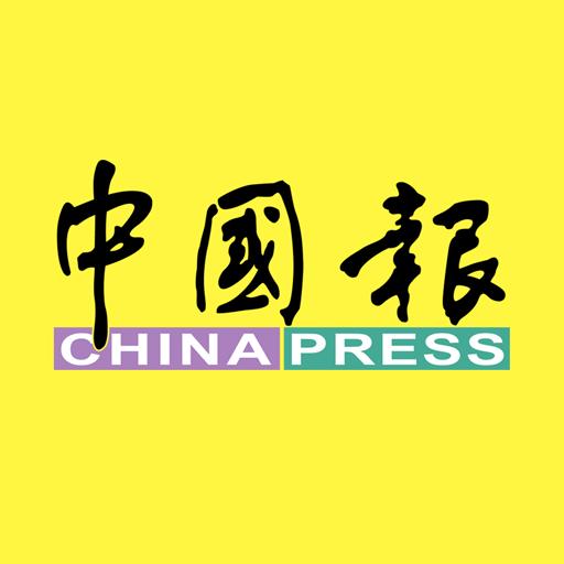 中國報 新聞 App LOGO-硬是要APP