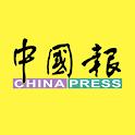 ChinaPress 中國報 icon