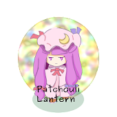 Patchouli Flashlight Lantern