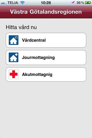 免費下載健康APP|Hitta vård nu app開箱文|APP開箱王