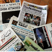 Syria Newspapers and News