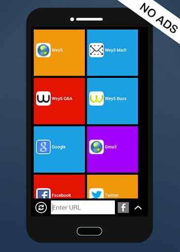 Wey5 Browser