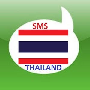 gratis sms dating ringdal thai massasje
