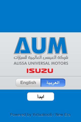 AUM D-Max