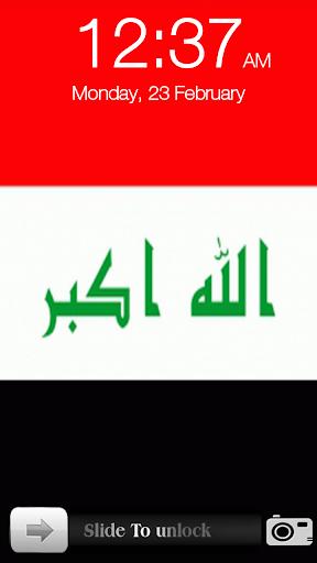 伊拉克國旗滑動屏幕鎖定