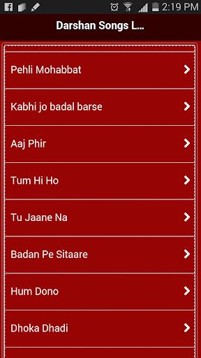 Hindi Songs lyric