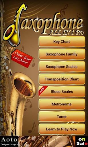 【免費音樂App】Saxophone All-in-one-pro-APP點子