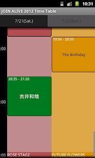 JOIN ALIVE '12 タイムテーブル- screenshot thumbnail