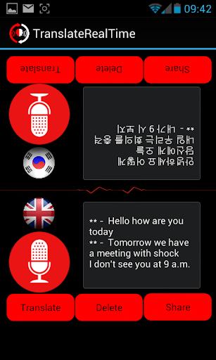 無料工具Appのリアルタイムに翻訳|記事Game
