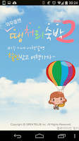Screenshot of Korea Discount Stay(hotel)