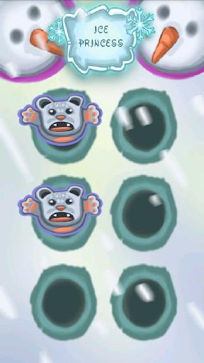 莫莱斯 - 冷冻游戏