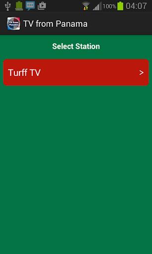 電視從巴拿馬