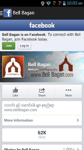 BellBagan - Myanmar News