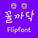NeoFlicker™ Korean Flipfont icon