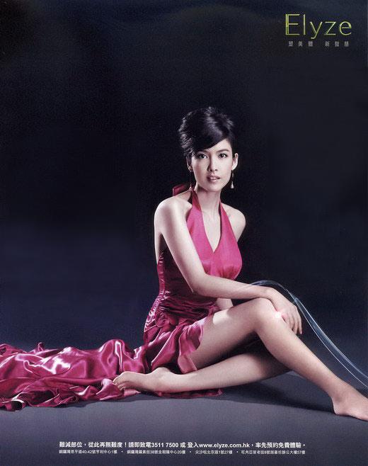 Vivian Chow Wai Man Beautiful Photos :: Shine Girls Photos
