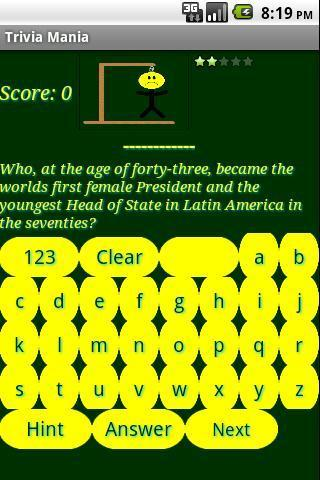 Quiz Mania- screenshot