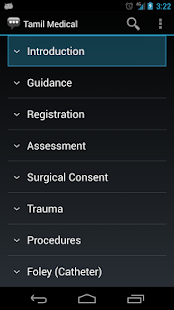 Tamil Medical Phrases - screenshot thumbnail