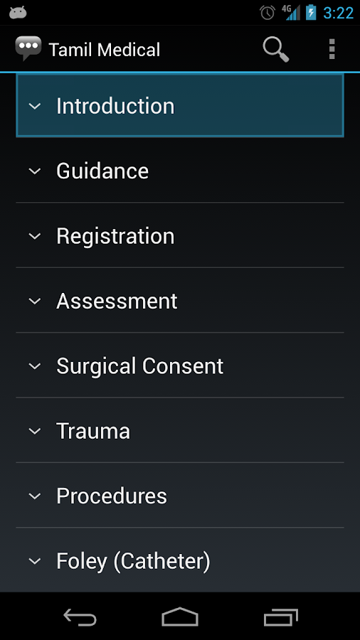 Tamil Medical Phrases - screenshot