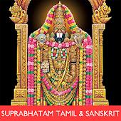 Suprabhatam Tamil & Sanskrit