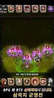 Screenshot of 삼국지 군영전