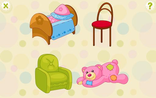 無料教育Appの仲間はずれを見つける3~5歳児向けゲーム 無料ゲーム|記事Game