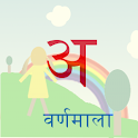 Hindi Alphabets logo