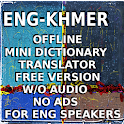 English 2 Khmer 30 day Trial icon