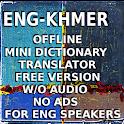 English 2 Khmer 30 day Trial