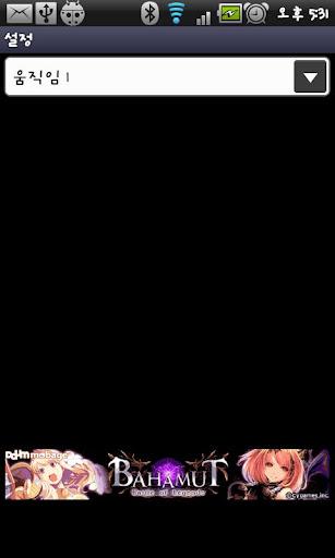 葉秋動態壁紙系列5