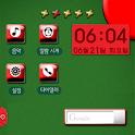폰꾸미기 Go Go 고스톱 logo