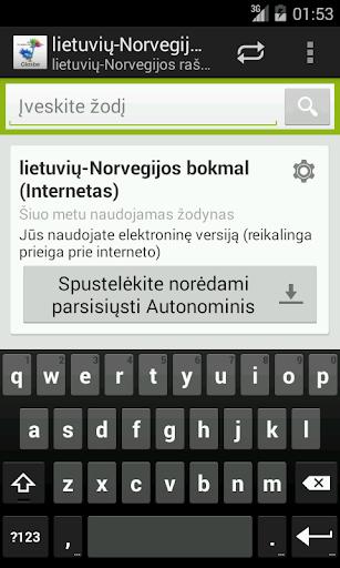 Lietuvių-Norvegijos rašytinė –
