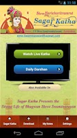 Screenshot of Swaminarayan Daily Sagar Katha