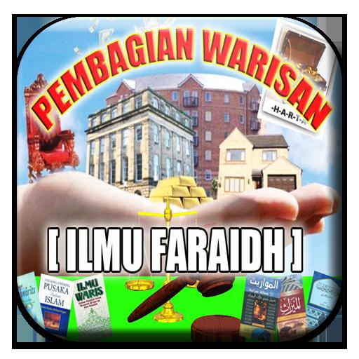 Pembagian Warisan-Ilmu Faraidh 書籍 App LOGO-APP試玩