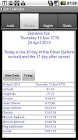 Screenshot of Luach Hebrew Calendar