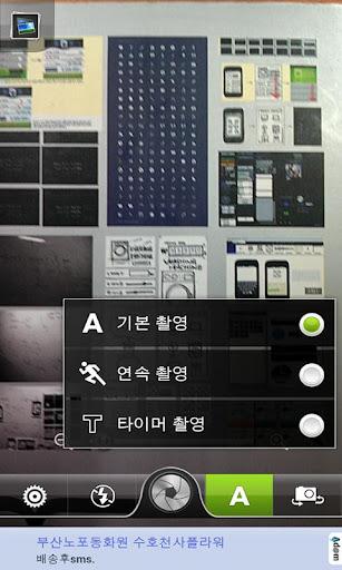玩免費攝影APP|下載[高画質]ヒューマン無音カメラ(セルカ、後部、連写、タイマー app不用錢|硬是要APP