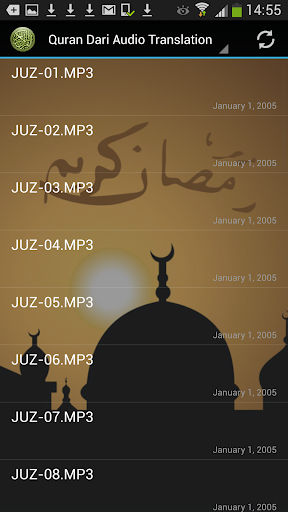 【免費音樂App】Quran Dari Audio Translation-APP點子