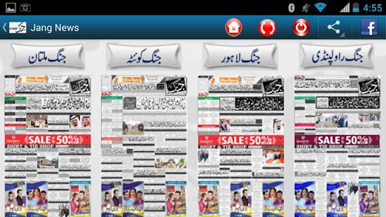 google essays in urdu