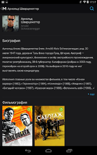 玩免費媒體與影片APP|下載Megogo.net - онлайн-кинотеатр app不用錢|硬是要APP